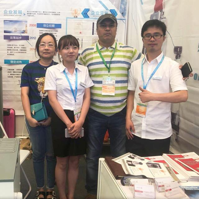 China Laundry Expo. 2018